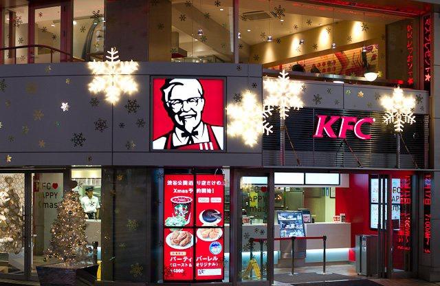 KFC karácsony japán
