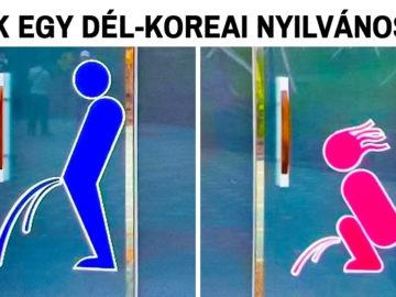 Dél-koreai dolgok Facebook