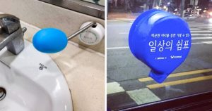 Dél-Koreai ötletek