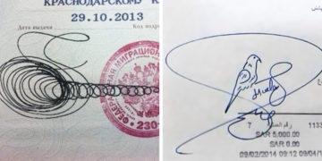 Elképesztő aláírások