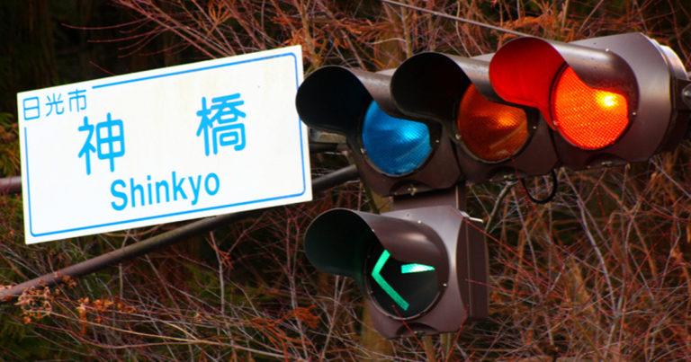 Szokatlan japán dolgok