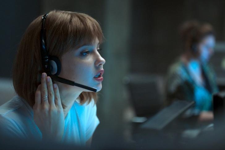 Call center állásinterjú