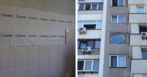 Építészeti kudarcok