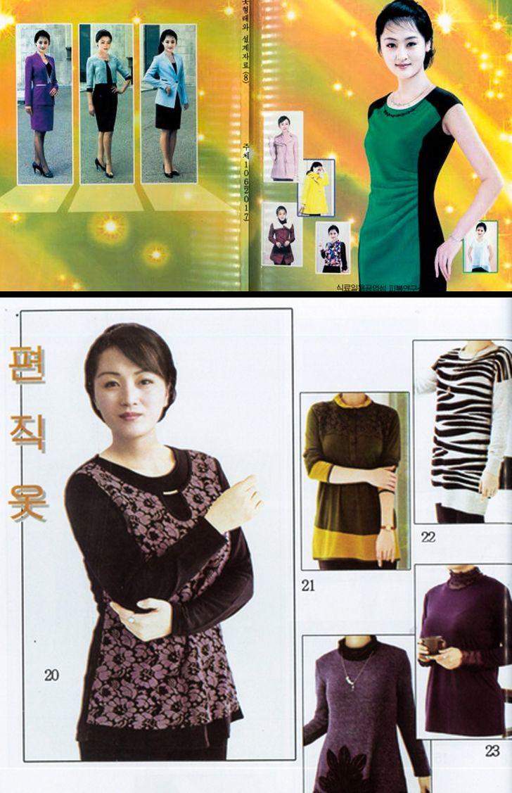 Észak korea női ruhák