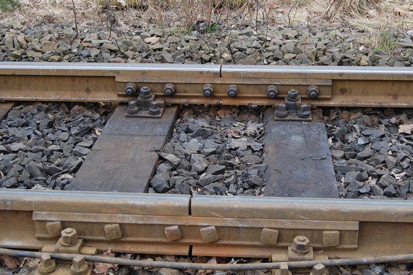 Vonatsín csatlakozás